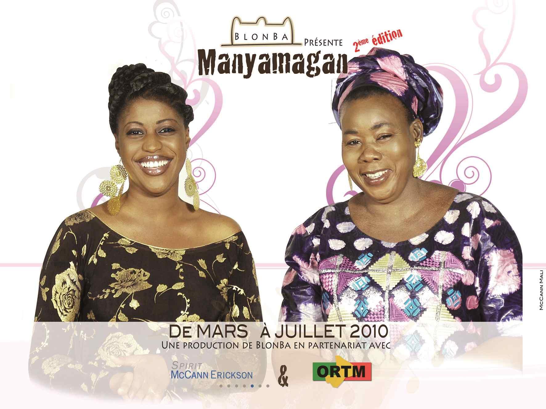 Emission télévisée – Manyamagan